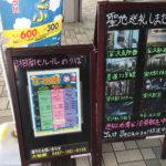 湘南モノレール1日フリーきっぷの旅!アニメJust Because! 聖地巡礼もしてみた!