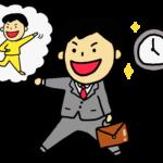 日本の生産性は極めて低い!?心に余裕がない人が多いからでは?
