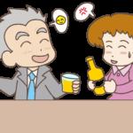 飲み会という名のパワハラ!しつこい上司の暴言電話で転職を決意!?
