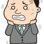 パワハラで心や身体に支障をきたす前に会社を辞めるのが安全なパワハラ解決策?