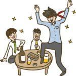 飲み会での3つのパワハラ解決手段