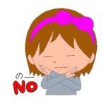 パワハラ加害者に対して「NO」の答えを出すのが有効なパワハラ対策