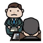 上司のパワハラの証拠を揃えて別のリーダーに提出するのが有効なパワハラ対策?