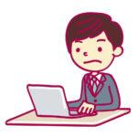仕事を愛するパワハラ上司の場合、徹底的に仕事すればパワハラは解決する?